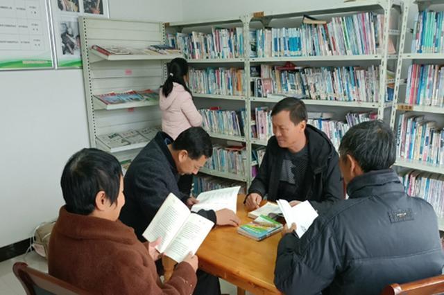 农家书屋 让农民爱上阅读