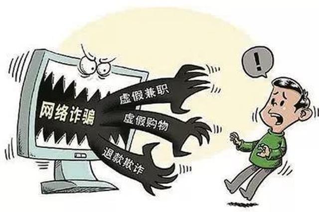 """泗县警方侦破所谓""""聚米金融""""团伙网络诈骗案"""