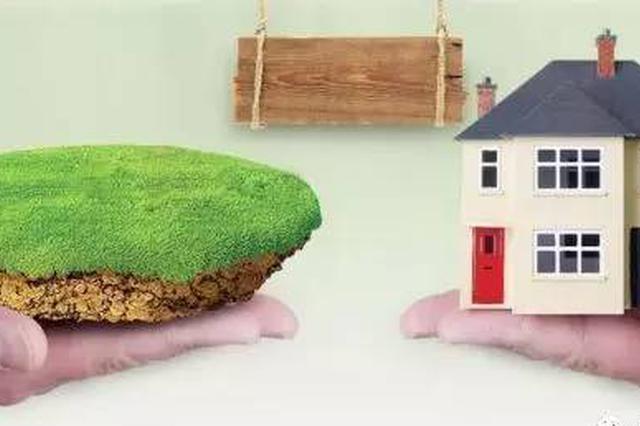 """土地使用权期限不足40年 购房人找开发商""""讨说法"""""""