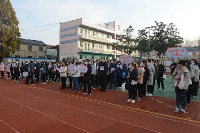 琅琊区遵阳街道成功举办第一届职工运动会