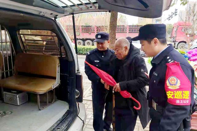 八旬老人寒风中迷路 警民联手帮其找到家