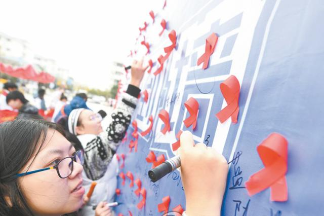 芜湖市艾滋病诊疗中心正式挂牌