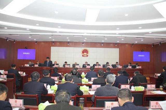 郭家满任安庆市副市长 耿延强代理市监察委员会主任