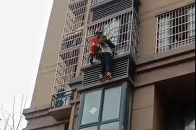 女孩从14楼爬至4楼被困 合肥消防紧急救援