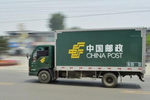安徽努力打造邮政快递业高质量发展示范区