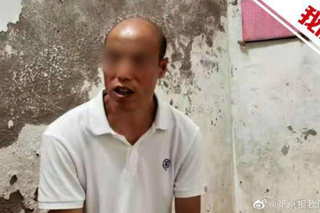 安徽厕所沉尸案再审改判死缓 受害人母亲:将继续上诉