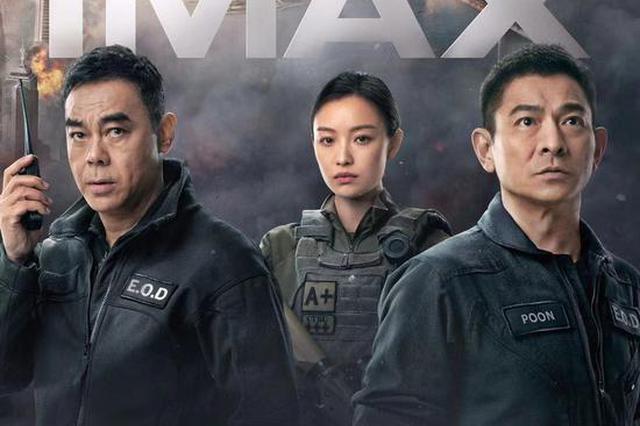 《拆弹专家2》口碑领跑贺岁 IMAX高能视听燃炸感官