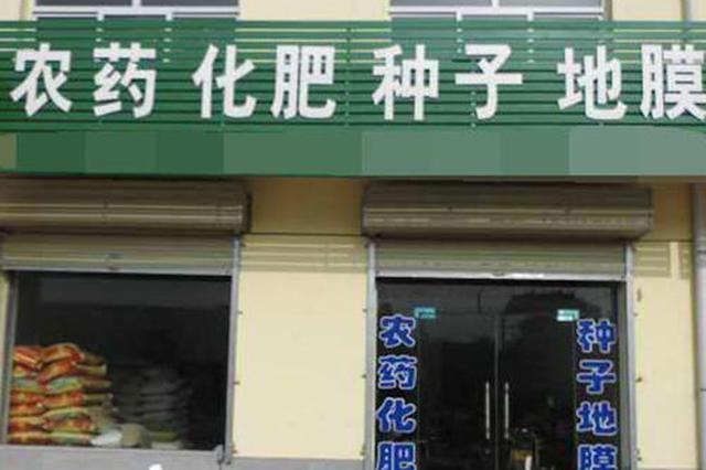 芜湖20家种子经营门店纳入全国观察点