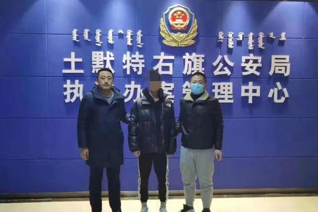 银行卡200元一张出售 萧县警方刑拘一名小伙儿