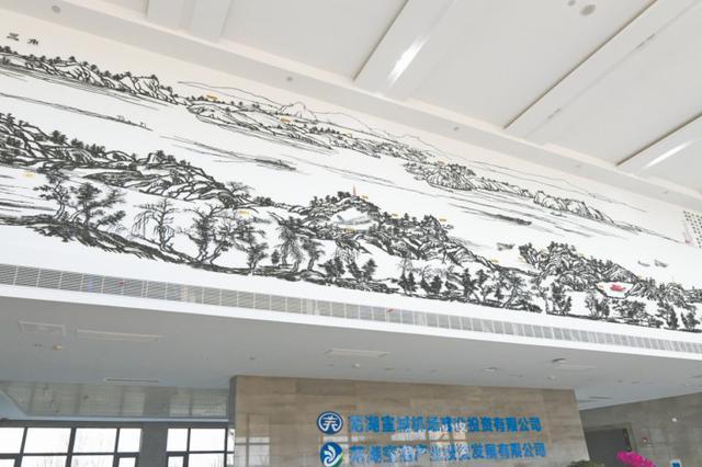 """芜湖铁画""""走进""""芜宣机场"""