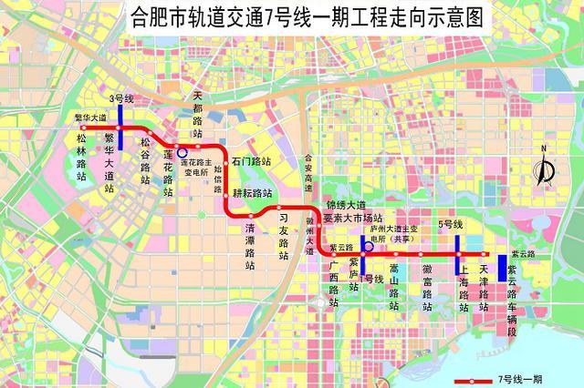这15站点注意出行 合肥7号线一期工程18日起封闭施工
