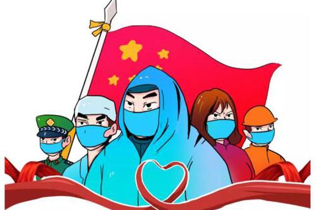 蚌埠两会 市人大代表张平: 以实干践行初心