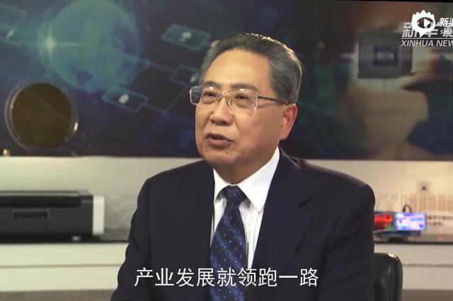 """安徽省委书记李锦斌谈让""""关键变量""""成""""最大增量"""""""