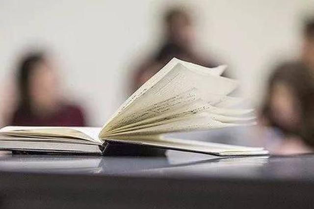 合肥市校外培训机构学员预缴费服务系统上线