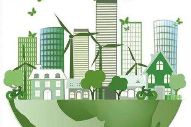安徽着力实施城市更新行动 提升城市发展质量