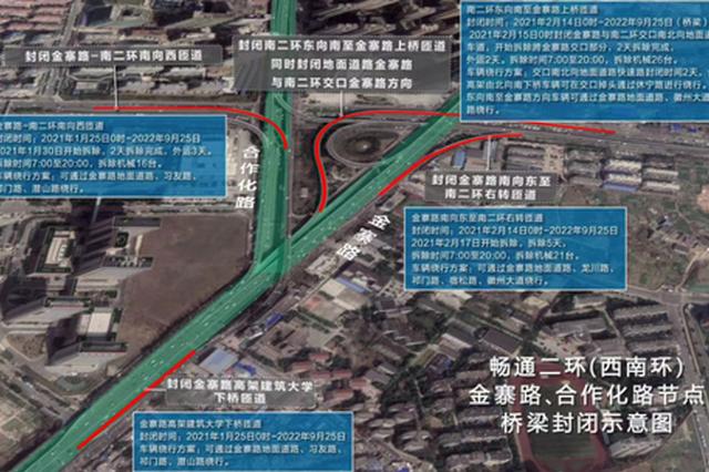 合肥畅通二环(西南环)工程将迎来新一轮封闭施工