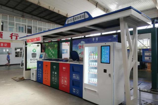 合肥滨湖新区将新增115个垃圾分类投放站
