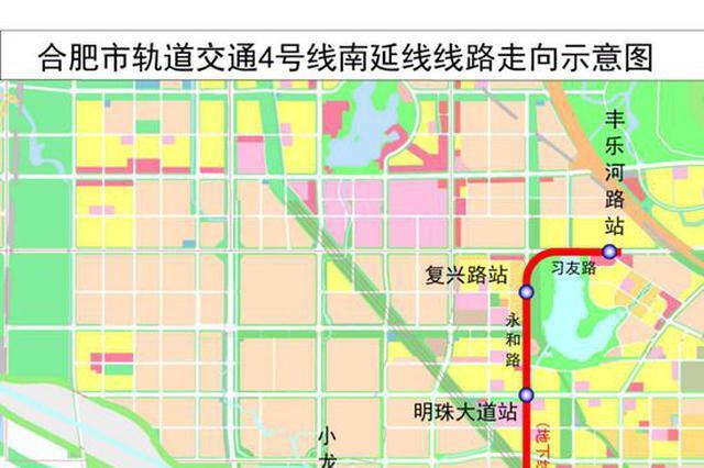 合肥地铁4号线南延线第二期本月20日开始封闭施工