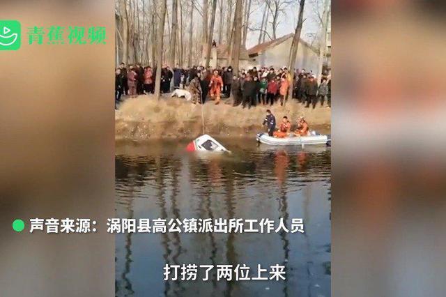 安徽亳州两名老人骑三轮车时不慎坠入河中死亡