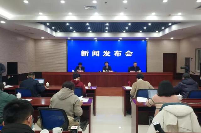 安徽省统计局发布2020年全省经济运行情况