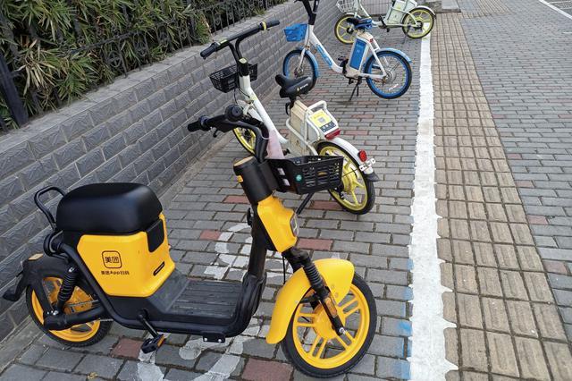 共享电单车停车要求一变三