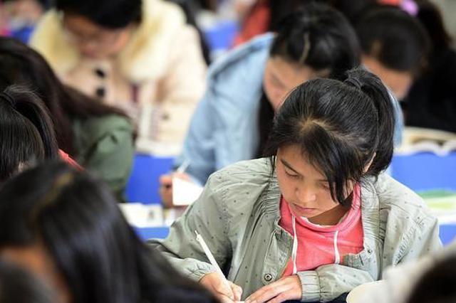 去年芜湖市29.7万名义务教育阶段学生免交学杂费