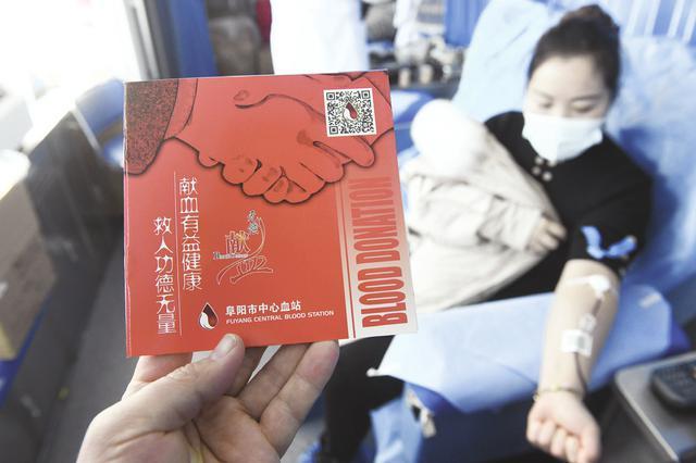 阜阳市中心血站呼吁:接种新冠疫苗前请献一次血