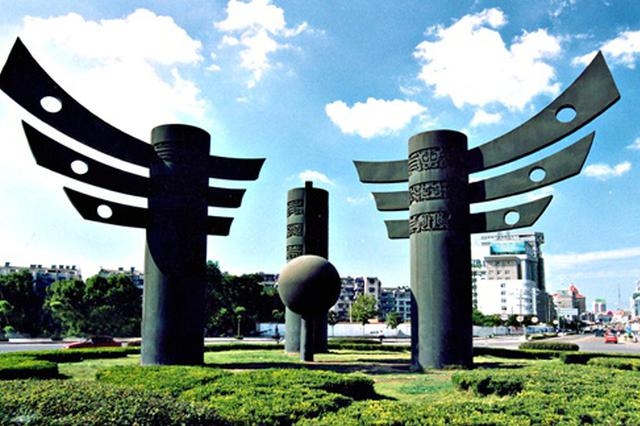 铜陵市成为全省绿色出行创建城市