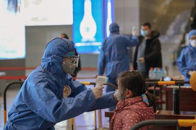 芜湖市新增一例境外输入无症状感染者