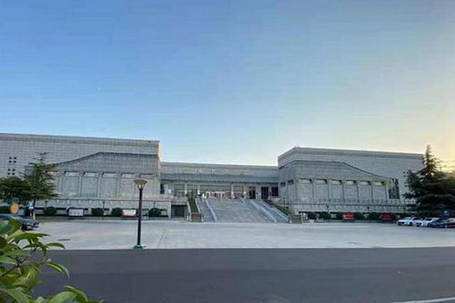喜讯!宿州市博物馆跻身国家一级馆
