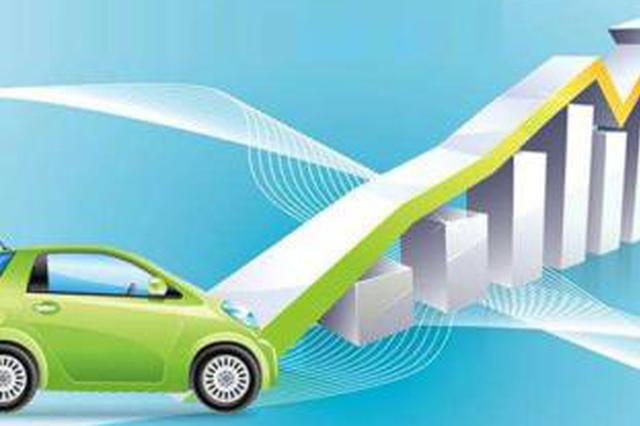 2020年安徽汽车产业逆势上扬 产量重新超越100万辆