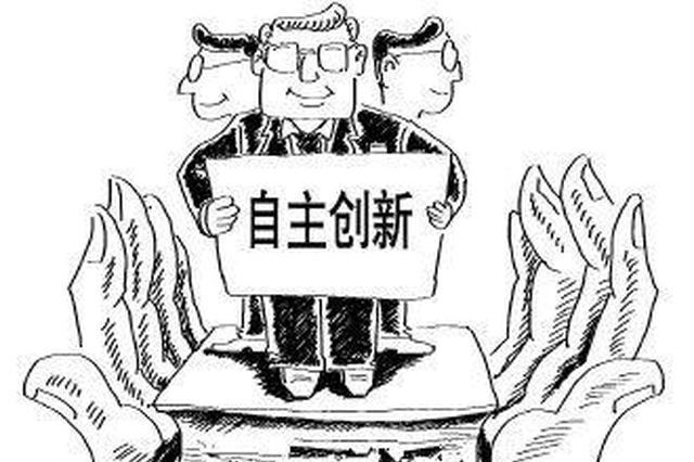 升位!安徽省区域创新能力排名居全国第8