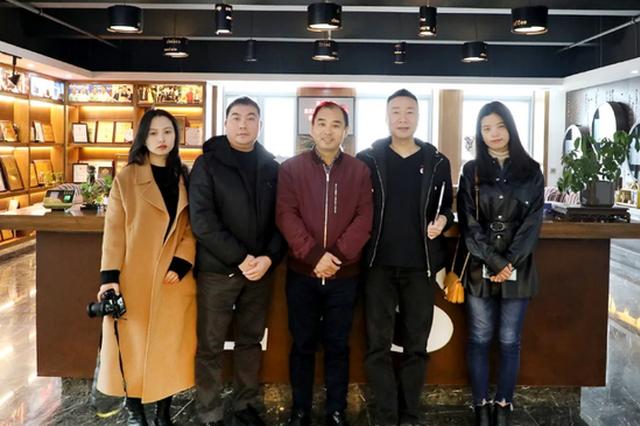 岸香国际控股集团迎来徽酒集团参访客人