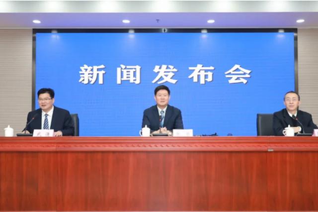 安徽自贸区建设取得阶段性成果 继续强化制度创新