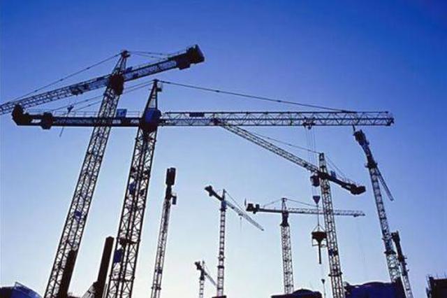 重大项目集中开工 蜀山区去年建筑业增速合肥第一