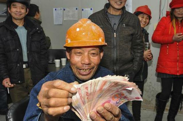阜阳:确保农民工 按时足额拿到工资