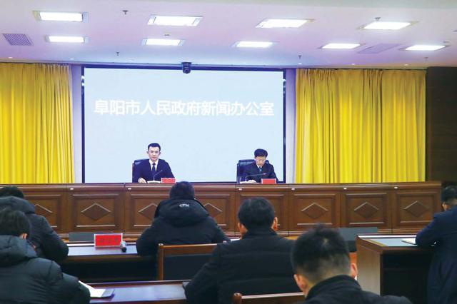 阜阳生产总值2805.2亿元
