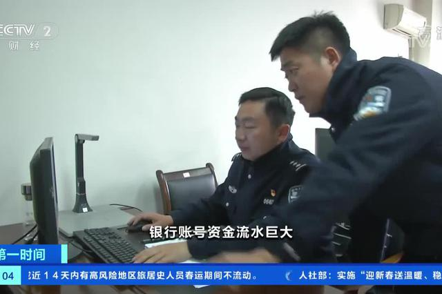安徽合肥:跨境赌博团伙落网 涉案资金流水逾两亿