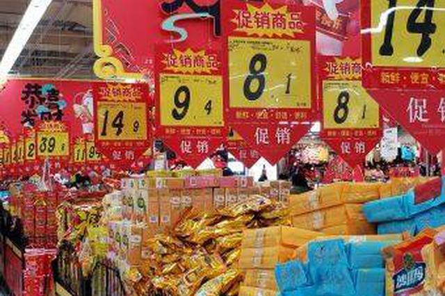 芜湖牛年春节消费投诉下降超6成