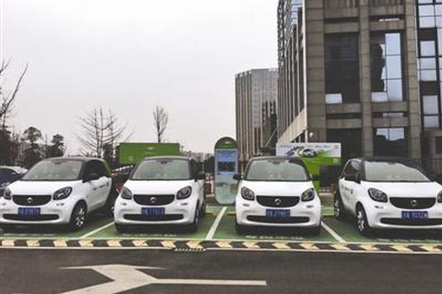 安徽鼓励小区向社会分时共享停车位