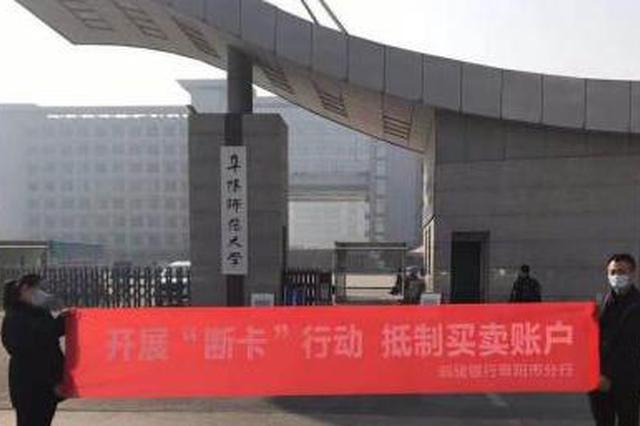 邮储银行阜阳市分行进一步普及金融知识