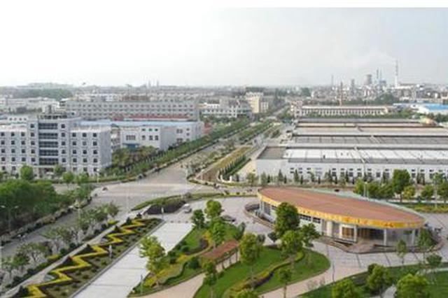"""安徽蚌埠:实施工业强市 答好""""C位""""之问"""