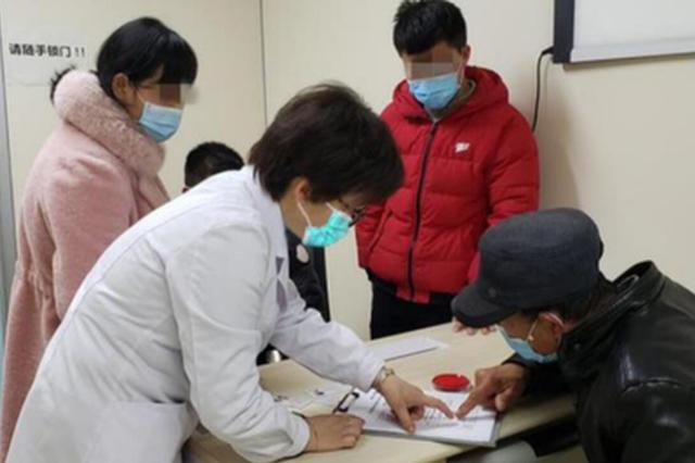 女子车祸脑死亡 捐献器官让七人获得新生