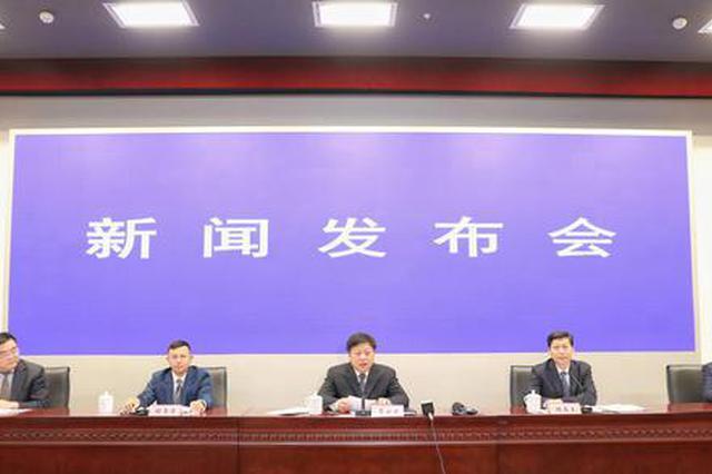 """安徽""""三比一增""""主要目标完成 助力经济发展量质齐增"""