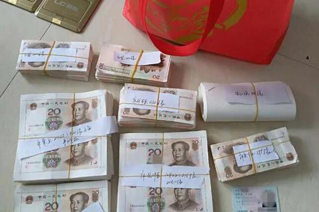 滁州一对情侣伪造货币 被抓时打印机还在印假钞