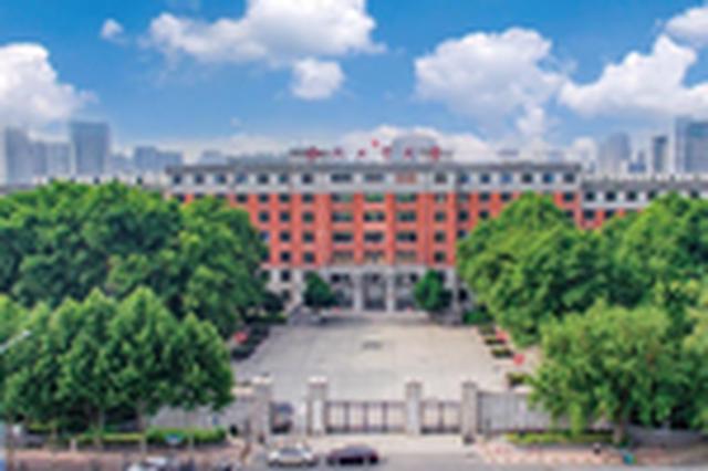 合肥工业大学技术转移中心成立黄山分中心