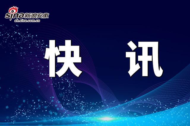 """【全国两会】""""民生清单""""变""""幸福账单"""""""