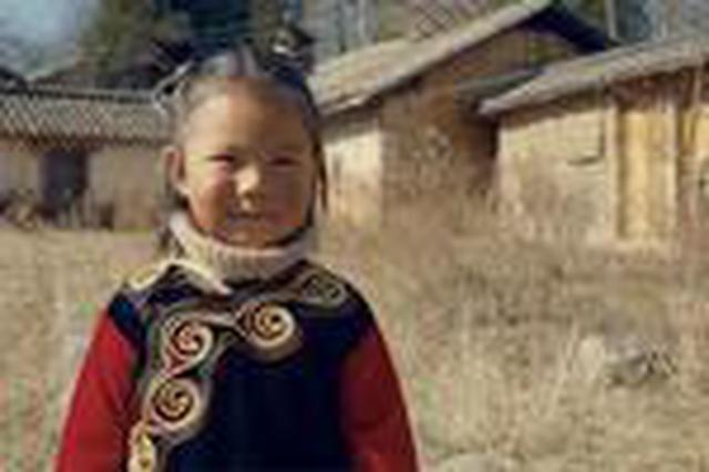 新华社推出大型纪录片《中国减贫密码》