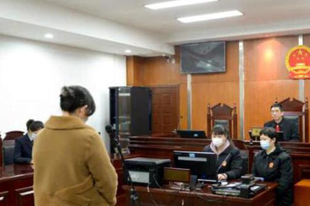 23楼丢下3块冰 高空抛物罪安徽首案宣判