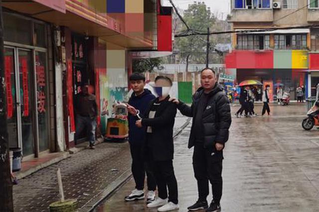 系列沿街盗窃案 枞阳警方快侦快破